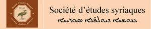 Logo Société d'études syriaques