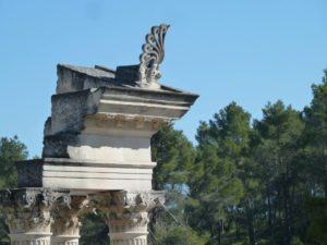 Association pour les Journées de l'Antiquité (AJA)