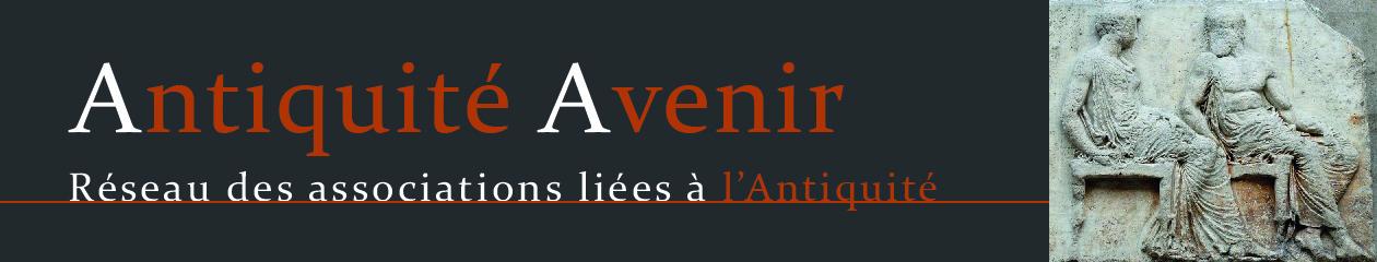 Antiquité Avenir