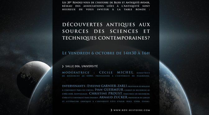 Antiquité-Avenir aux Rendez-vous de l'Histoire de Blois
